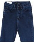 4177 (503) синие Hepyek (26-31, 9 ед.) джинсы женские осенние стрейчевые: артикул 1083184