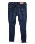 0816 Liuson (25-30, 6 ед.) джинсы женские осенние стрейчевые: артикул 1083465