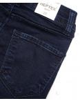 4380 (503) темно-синие Hepyek (26-31, 9 ед.) джинсы женские осенние стрейчевые: артикул 1083506