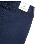 4297 (503) laci болт без кармана Martin Love (26-31, 7 ед.) джинсы женские осенние стрейчевые: артикул 1083792