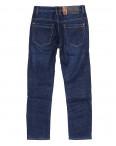 3141 Dsouaviet джинсы мужские классические батальные на флисе (33,34,36,38,38, 5 ед.): артикул 1085276