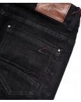 8075 Good Avina джинсы мужские молодежные весенние стрейчевые (28-34, 8 ед.): артикул 1087228