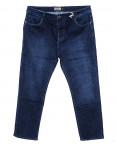 0041 Varxdar джинсы мужские батальные весенние стрейчевые (40-50, 8 ед.): артикул 1087735