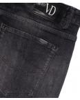 0127 Varxdar джинсы мужские батальные серые весенние стрейчевые (32-40, 8 ед.): артикул 1087739
