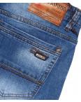 8218 Good Avina джинсы мужские батальные с теркой весенние стрейчевые (32-38, 8 ед.): артикул 1087743