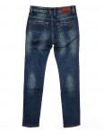 8327 Good Avina джинсы мужские молодежные весенние стрейчевые (27-33, 8 ед.): артикул 1087754