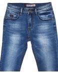 8333 Good Avina джинсы мужские молодежные весенние стрейчевые (27-34, 8 ед.): артикул 1087758