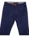 0038-1 Feerars брюки мужские с косым карманом синие весенние стрейчевые (29-38, 8 ед.): артикул 1087766
