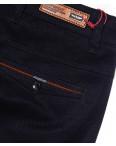 0038-5 Feerars брюки мужские с косым карманом темно-синие весенние стрейчевые (29-38, 8 ед.): артикул 1087773