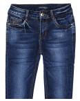 8179 Victory.C джинсы женские зауженные весенние стрейчевые (25-30, 6 ед.): артикул 1087796