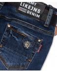 6036 Like джинсы женские с лампасами весенние стрейчевые (25-30, 6 ед.): артикул 1087799
