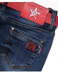 6039 Like джинсы женские зауженные весенние стрейчевые (25-30, 6 ед.): артикул 1087800