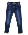 8186 Victory.C джинсы женские зауженные весенние стрейчевые (25-30, 6 ед.): артикул 1087804