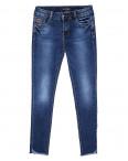 8166 Victory.C джинсы женские зауженные весенние стрейчевые (25-30, 6 ед.): артикул 1087805