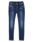 8169 Victory.C джинсы женские зауженные весенние стрейчевые (25-30, 6 ед.): артикул 1087806