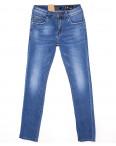 2091 Fang джинсы мужские зауженные весенние стрейчевые (30-38, 8 ед.): артикул 1087813