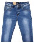 2069 Fang джинсы мужские зауженные с теркой весенние стрейчевые (30-38, 8 ед.): артикул 1087816