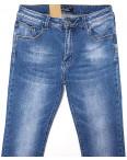 2076 Fang джинсы мужские батальные с теркой весенние стрейчевые (32-40, 8 ед.): артикул 1087817