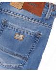 2090 Fang джинсы мужские с теркой весенние стрейчевые (29-36, 8 ед.): артикул 1087819