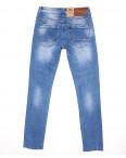 2059 Fang джинсы мужские молодежные с теркой весенние стрейчевые (28-34, 8 ед.): артикул 1087821