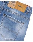 2077 Fang джинсы мужские с теркой весенние стрейчевые (30-38, 8 ед.): артикул 1087823