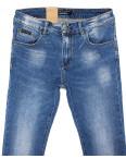 2033 Fang джинсы мужские с теркой весенние стрейчевые (29-36, 8 ед.): артикул 1087829