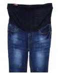 A 0932-10 Relucky джинсы для беременных с царапками весенние стрейчевые (26-31, 6 ед.): артикул 1087850