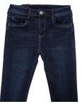 0735 Moon girl джинсы женские зауженные на байке стрейчевые (26-32, 6 ед.): артикул 1087859