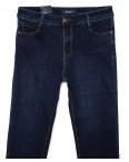 3029 Sunbird джинсы женские батальные на байке стрейчевые (30-36, 6 ед.): артикул 1087862