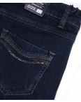 3029 Sunbird джинсы женские батальные на байке стрейчевые (31-38, 6 ед.): артикул 1087863