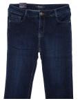 3035 Sunbird джинсы женские батальные на байке стрейчевые (31-42, 6 ед.): артикул 1087865