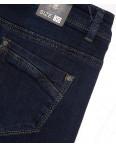 0737 Moon girl джинсы женские батальные на байке стрейчевые (31-42, 6 ед.): артикул 1087867