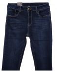 0763 Moon girl джинсы женские батальные на байке стрейчевые (30-36, 6 ед.): артикул 1087870