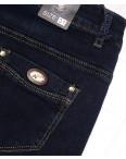 0769 Moon girl джинсы женские батальные на байке стрейчевые (30-40, 6 ед.): артикул 1087872