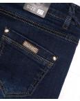 0756 Moon girl джинсы женские зауженные на байке стрейчевые (26-31, 6 ед.): артикул 1087874