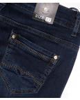 0733 Moon girl джинсы женские зауженные на байке стрейчевые (26-31, 6 ед.): артикул 1087880