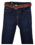 0777 Moon girl джинсы женские батальные на флисе стрейчевые (30-36, 6 ед.): артикул 1087883