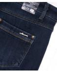 3066 Moon girl джинсы женские батальные на флисе стрейчевые (30-42, 6 ед.): артикул 1087885