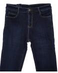3062 Moon girl джинсы женские батальные на флисе стрейчевые (30-36, 6 ед.): артикул 1087888