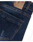 0075 Amor джинсы женские батальные с декоративной вставкой весенние стрейчевые (30-36, 6 ед.): артикул 1087911