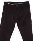 7656 (23) Regass брюки мужские батальные на манжете с карманами весенние стрейчевые (32-40, 8 ед.): артикул 1087916