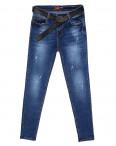 A 0558-11 Relucky джинсы женские батальные с царапками весенние стрейчевые (28-33, 6 ед.): артикул 1087924
