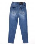 B 0887-9 Diamond джинсы женские с царапками весенние стрейчевые (25-30, 6 ед.): артикул 1087940