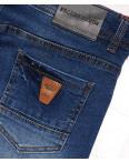 C 0543-9 джинсы женские батальные весенние стрейчевые (28-33, 6 ед.): артикул 1087941