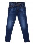 C 0545-9 джинсы женские батальные с царапками весенние стрейчевые (31-38, 6 ед.): артикул 1087942
