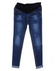 A 0932-10 Relucky джинсы для беременных с царапками весенние стрейчевые (26-31, 6 ед.): артикул 1087945