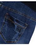 A 0931-10 Relucky джинсы для беременных с царапками весенние стрейчевые (26-31, 6 ед.): артикул 1087949