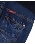 A 0930-10 Relucky джинсы для беременных с царапками весенние стрейчевые (26-31, 6 ед.): артикул 1087950