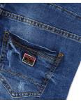 A 0338-10 Relucky комбинезон-джинсы для беременных с царапками стрейч-котон (26-31, 6 ед.): артикул 1087960
