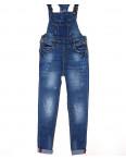 A 0329-8 Relucky комбинезон-джинсы женский с царапками стрейч-котон (25-30, 6 ед.): артикул 1087963